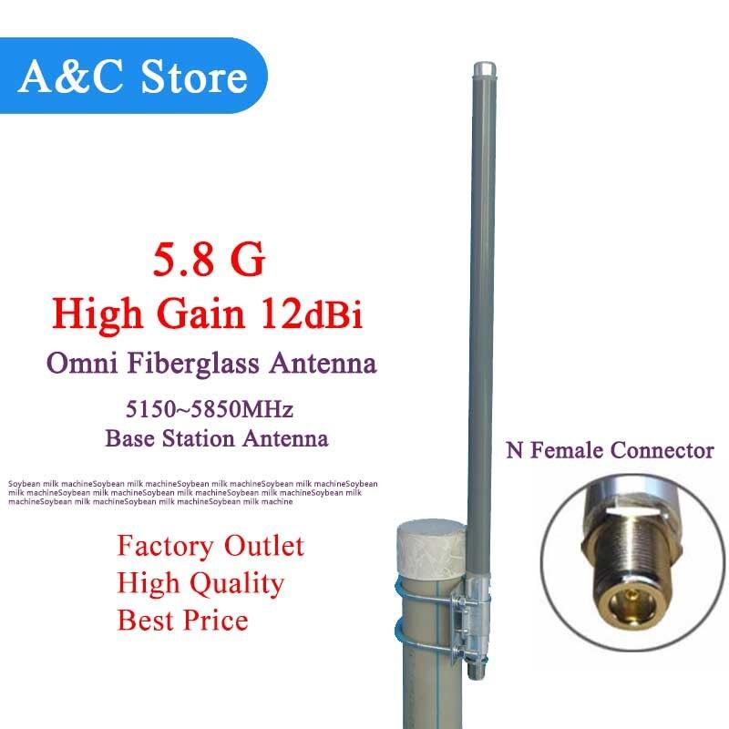5.8g wifi antenne en fiber de verre omni antenne à gain élevé 12dBi N femelle station de base antennes toit antenne de moniteur