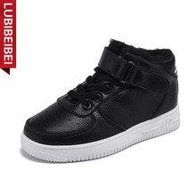LUBIBEIBEI Esportes das Crianças Sapatos de Inverno Quente Casual Marca Meninas Sapatos de Couro Genuíno Meninos Correndo Sapatos Crianças Sapatilha KS102