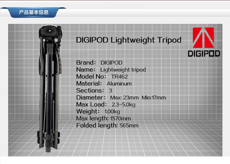 Digipod TR-462