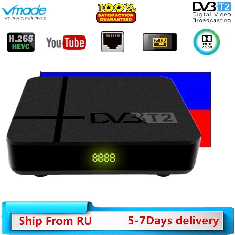 Offres spéciales russie DVB T2 TV Tuner Dvb T2 HD récepteur terrestre récepteur DVB-T2 H.265 support AC-3 YouTube avec décodeur RJ45