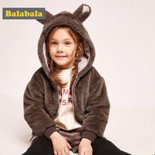 Balabala Toddler Girl Critter Rabbit Fur Hooded Jacket Silky Polyester with Ribbed Cuff and Hem Kids Zip Jacket with Lined Hood(China)