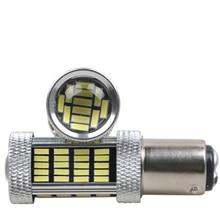 2 шт. 1157 BAY15D светодиодные лампы P21/5 Вт 92 4014SMD авто лампы светодиоды тормозной фонарь задний автомобиля резервную свет 12 В белый желтый красный