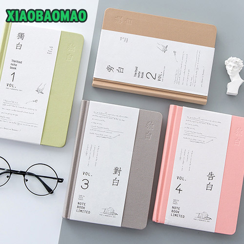 Simple MUJI style Secret Diary notebook Pages Blank sketchbook 192 page thick travelers school Notepad ремень muji muji