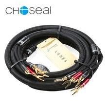 Choseal LB5108 audio jack speaker wire U jack-plug speaker cable 8.2FT/2.5M