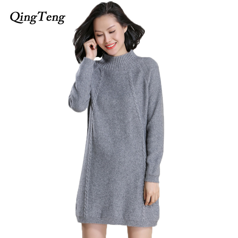 QingTeng Long Sleeve Turtleneck Pullover 100% Cashmere Sweater Women Cozy Everyday Cable Knit Pattern Longline Sweater Dress lace insert pullover cable knit sweater