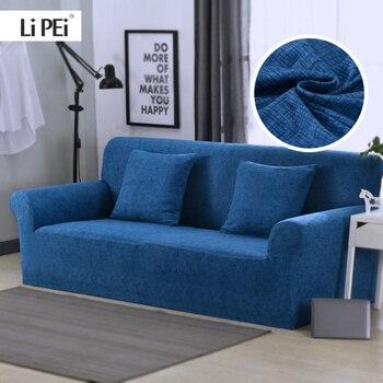 Эластичные эластичные универсальные чехлы для диванов, секционные чехлы для мебели, гостиной, дивана, кресло в форме L, 1 шт.