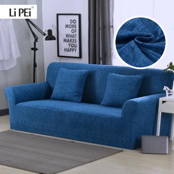 Slipcovers Elastic Stretch uniwersalna narzuta na sofę segmentowe pokrowce na meble salon narzuta na sofę L kształt fotel Home 1pc tanie i dobre opinie LIPEI many sft-cao-022 Sofa Cover Plain Dyed Europe Cross Sofa przekroju 100 Polyester