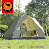 Freedom boat, camel tent, outdoor double, multiplayer, automatic spring double camp camping, 072 tent rainproof