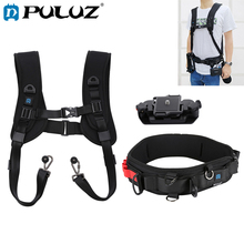 PULUZ 3 in 1 Multi-functional Bundle Waistband Strap Double Shoulders Capture Camera Clip Kits with Hook