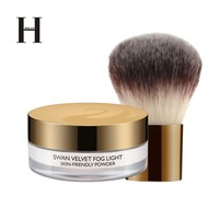 HENLICS Long Lasting Loose Powder Waterproof Matte Setting Powder With Brush Concealer Light Banana Powder Mineral