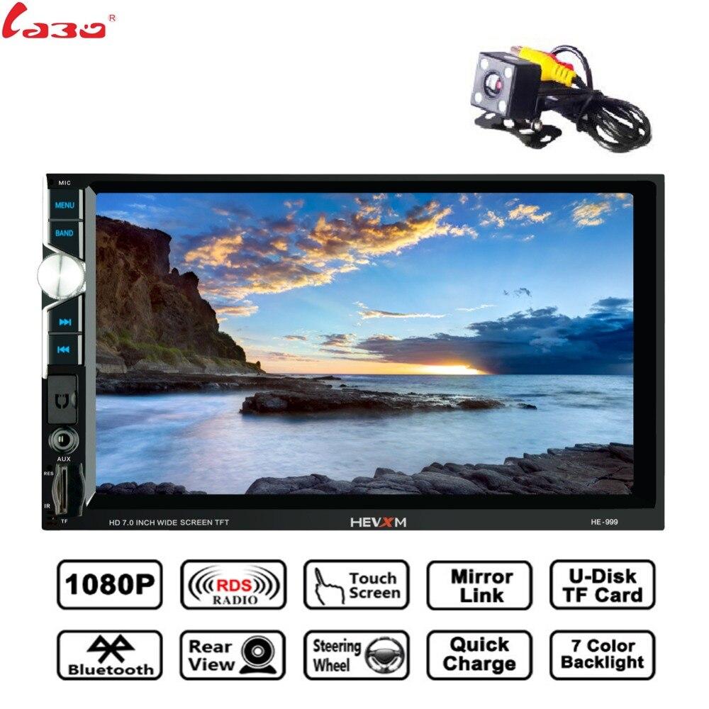 LaBo 2 Din autoradio lien miroir Android 8.0 écran tactile affichage numérique 7