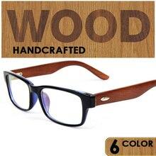 Винтажные деревянные очки деревянная оправа для очков простые прозрачные линзы оправы для очков
