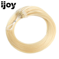 Blonde Brazilian Remy Straight Tip Hair Loop Micro Ring Human Hair Extensions Link Bead Real European Salon Style Hair #613 IJOY