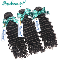 Rosa Hair Products 3 Bundles Unprocessed Indian Virgin Hair Curly 100% Indian Human Hair Deep Wave Free Shipping