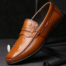 Free shipping Spring men's new leather Loafer shoes lazy driving shoes