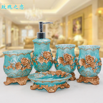 Royale Resin Bathroom Set 1