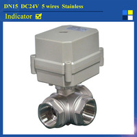 DN15 DC24V 5 Wires BSP NPT 1 2 3 Way L Type Electric Water Ball Valve