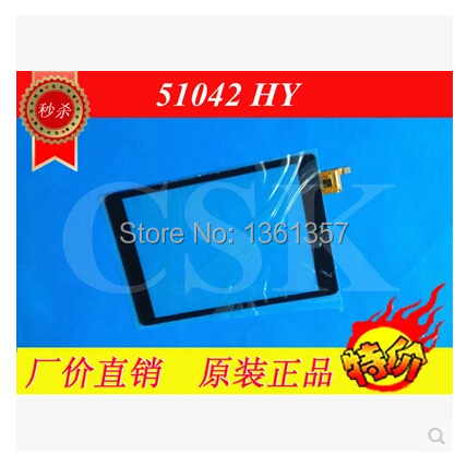 HY 51042 7.9 -inch  V88 / V88S quad-core speed PAD mini capacitive touch screen black free shipping