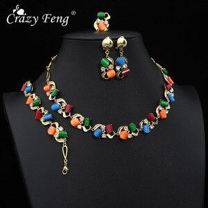 Crazy Feng Wedding Jewelry Set