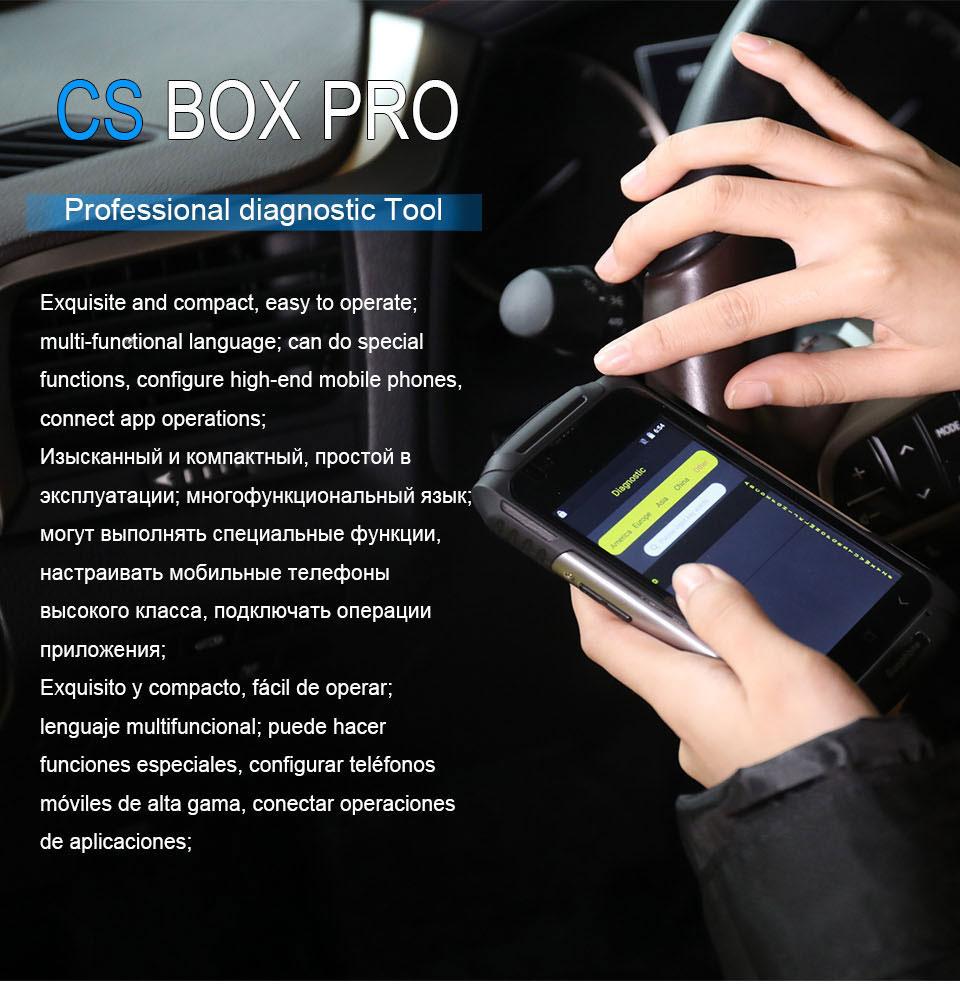 CS-BOX-PRO_01