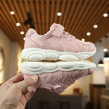 Spring/Autumn Girl Shoes For Kids lace-up casual shoes Mesh Sneakers Kids Solid Color boys sneakers sneakers comfort unisex casual mesh and solid color design sneakers for women
