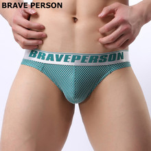 Brand New Sexy Underwear Men Briefs Male Thin Breathable Low-waist Bikini Briefs Brave Person Size S-XL