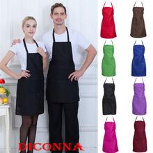 Регулируемый слюнявчик фартук платье для мужчин и женщин кухня ресторан шеф-повара классический приготовления пищи