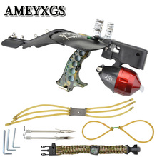 1Set Fishing Slingshot Kit Catapult Bow Bowfishing Darts Reel Professional Tools Outdoor Hunting Shooting Archery Accessories