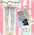 Kawaii Womens Sky Carriage Castle Clouds Lolita Tights Pantyhose Cute 120DVelvet Color White, Black, Bue, Purple