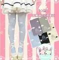 Kawaii Womens Sky Carriage Castle Clouds Lolita Tights Pantyhose Cute 120DVelvet Color White, Black, Bue, Purple