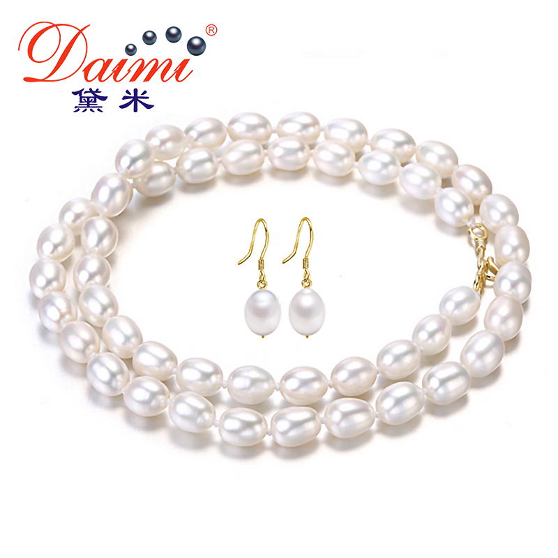 b41b7d3d4d3a Cheap DAIMI Perla Conjunto 6 7mm Pequeño Arroz Blanco Perla sistemas de la joyería  925 el