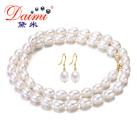 Daimi 6 7mm Natural Rice Pearl Jewelry 925 sterling silver Earrings sterling silver jewelry Freshwater Pearl Jewelry Sets