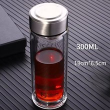 Glass Tea Cup Mugs with Lid Infuser Double Walled Heat-resistant Water Cups Coffee Mug Bottle for Office Men Women