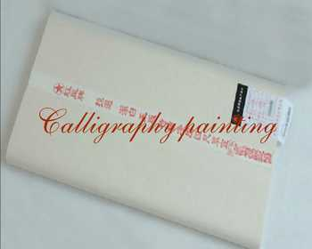 5 Sheet Best Red Star Xuan Rice Paper Painting Calligraphy Sumi-e
