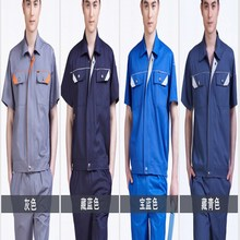 Short-sleeve summer time work put on work garments set male protecting clothes work put on