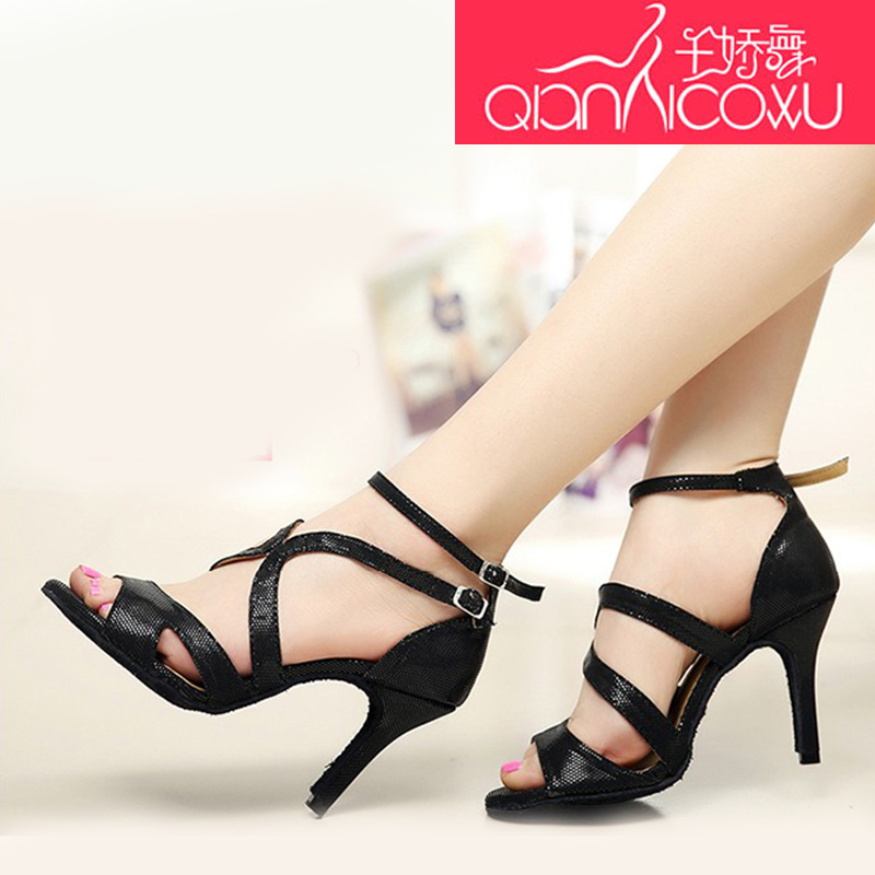 Woman Sexy Straps Latin Dance Shoes Female Adult High-Heeled Summer Social Friendship Square Dance Sandals With Soft Bottom 7033