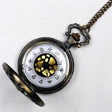 Ретро стимпанк Бронзовый позвоночника ребра Hollow кварцевые карманные часы Цепочки и ожерелья подвеска свитер цепи Для женщин подарок