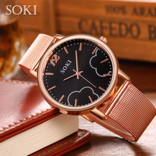 2019 New SOKI Brand Watch Women Elegant Quartz Cloud Mesh Strap Female Multicolor Luxury Ladies Leisure Relogio Feminino