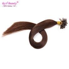 Keratin U Tip Fusion Hair Extensions 0.5g/Strand 50gram/set Nail tip Human Brazilian Virgin Straight Hair Extensions Ali Beauty