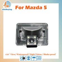 Парковка Камера/1/4 Цвет CCD HD заднего вида Камера/Обратный посмотреть Камера для Mazda 5 Ночное видение/Водонепроницаемый /светодиодные фонари