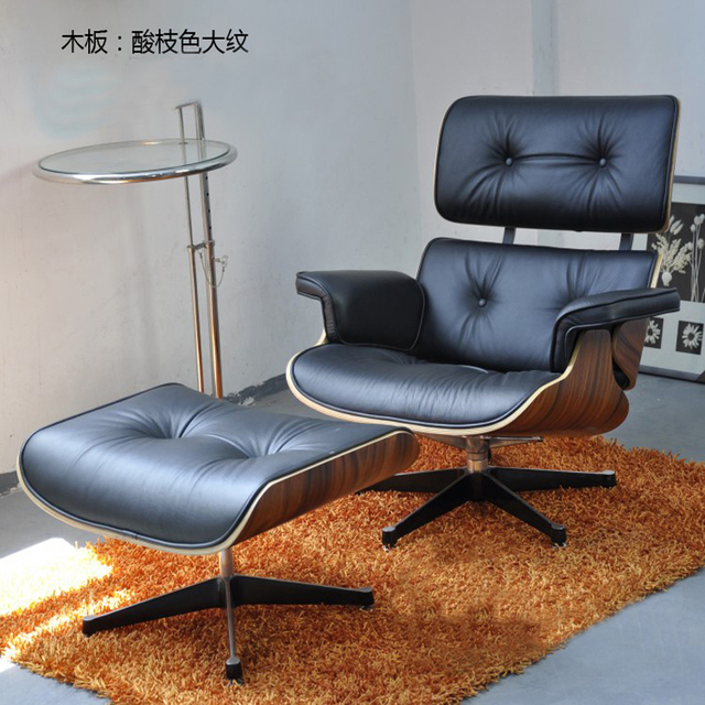 Special Lazy Eames Lounge Chair Recliner Full Leather Designer Office Porch Rocking Emperor