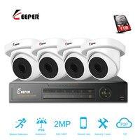 Хранитель видеонаблюдения 4CH AHD DVR 2MP 1080 P Камера комплект видеонаблюдения Системы безопасности IP66 приложение просмотра Vandalproof intdoor домашнего