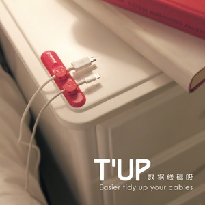 Image 3 - Bcase TUP Magnetic Desktop Cable Clips Cord Management Tiny 3 Size in 1 Wire Cable Organizer