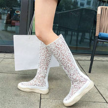NAYIDUYUN  Women Breathable Lace Knee High Booties Wedges Med Heel Punk Platform Sneakers Summer Evening Party Riding Boots
