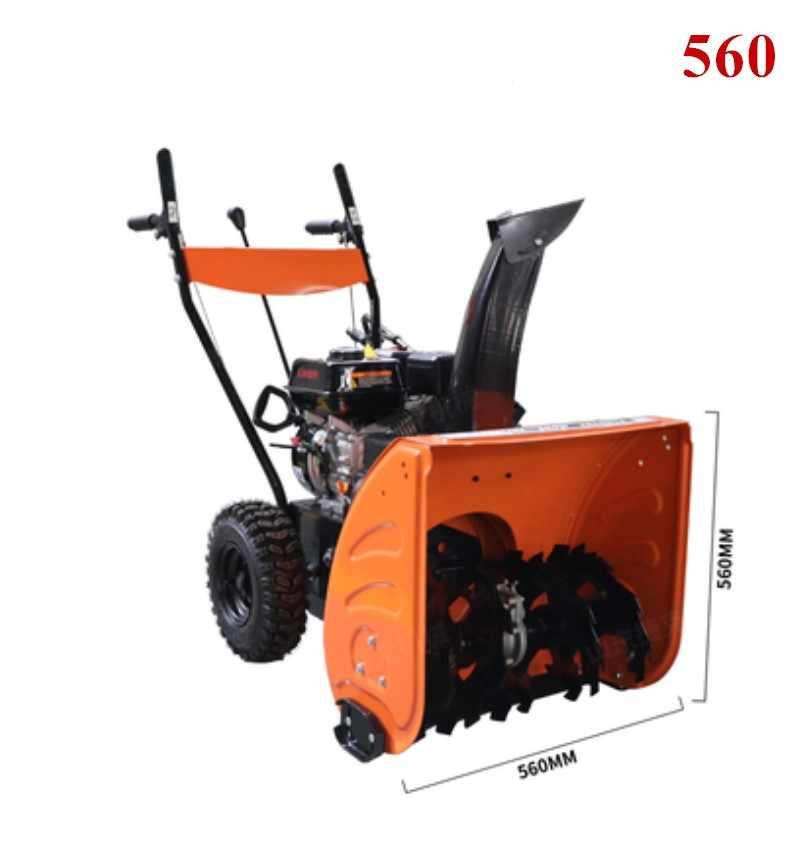 Cepillo de rodillo para limpiar la nieve vehículo barredora de nieve multifuncional removedor de nieve lanzador de gasolina