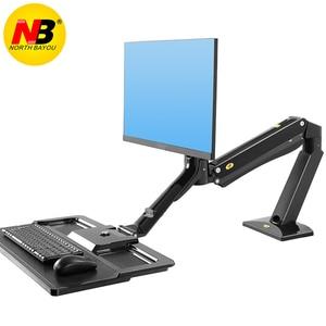 Image 5 - NB FC40 Ergonomische Höhe Einzustellen Computer Sitzen Stehen Workstation 24 35 zoll Monitor Halterung Halterung mit Tastatur Platte Schreibtisch stehen