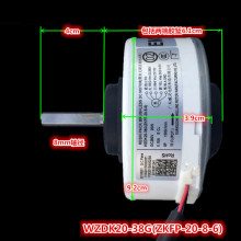 цены 1pcs brand new original air conditioning motor DC motor WZDK20-38G-1 WZDK20-38G fan motor Air Conditioner Parts