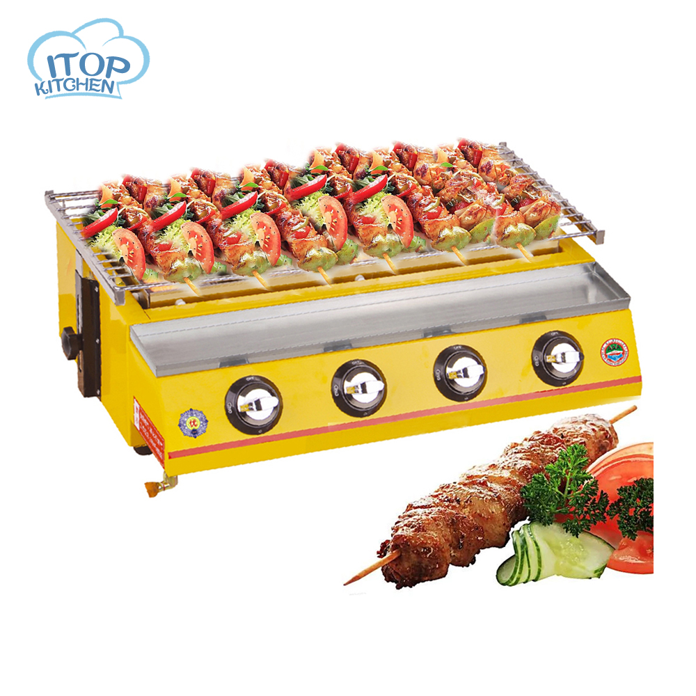 LPG Gas BBQ Grill Barbecue Panic Party Outdoor Cooking Machine 4-burner Adjustable Height Smokeless Stove