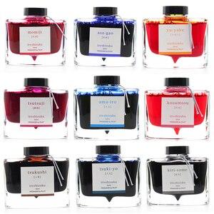 Image 5 - PILOT iroshizuku tinte 50 Brunnen stifte tinte Original Japan glas flasche Natürliche tinte 24 farben zu wählen Freies Verschiffen