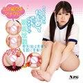 Venta caliente japón NPG Marca nueva virgen bolsillo vagina real coño, sensación real consoladores de silicona falsos vaginas, sexo juguetes para los hombres masturbador